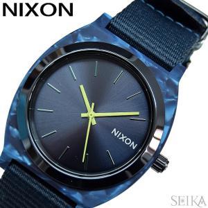 NIXON ニクソン TIME TELLER ACETATE A327-2490ネイビー メンズ レディース ナイロン 時計 腕時計 A3272490|ryus-select