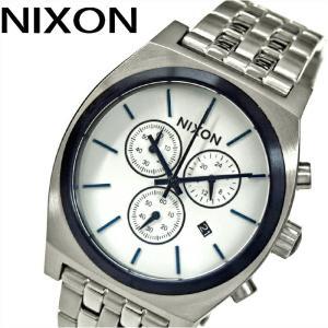 【商品入れ替えクリアランス】ニクソン NIXON タイムテラー クロノ A9722450 腕時計 時計 メンズ シルバー ブルー クロノグラフ|ryus-select