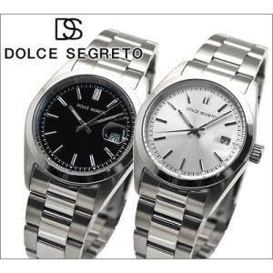 【当店ならお得クーポンあり】ドルチェセグレート DOLCE SEGRETO メンズ 腕時計 AA100BK/AA100SV|ryus-select