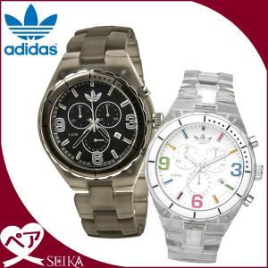 (ペア価格) アディダス adidas ADH2565 メンズ ADH2517 レディース 時計 腕時計 ペアウォッチ グレー クリア (k15)|ryus-select