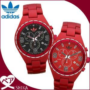 (ペア価格) アディダス adidas ADH2614 メンズ ADH2620 レディース 時計 腕時計 ペアウォッチ レッド ブラック(k15)|ryus-select