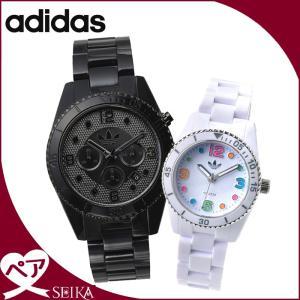 【当店ならお得クーポンあり】ペアウォッチ アディダス adidas ブリスベン時計 腕時計  メンズ レディースADH2941 ホワイト ADH2983 ブラック ryus-select