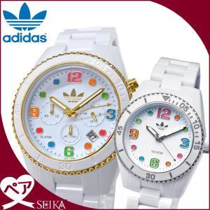 【当店ならお得クーポンあり】ペアウォッチ アディダス adidas ブリスベン時計 腕時計  メンズ レディースホワイト ADH2945 ADH2941 ryus-select