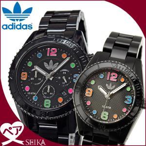 【当店ならお得クーポンあり】ペアウォッチ アディダス adidas ブリスベン時計 腕時計  メンズ レディースADH2946 ブラック ボーイズ ADH2943 ブラック ryus-select