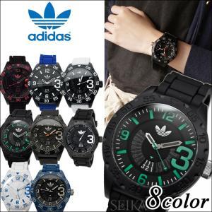 アディダス adidas ニューバーグ時計 腕時計 メンズADH2963 ADH2965 ADH3012 ADH3112 ADH3136 ADH3141 ADH3157|ryus-select