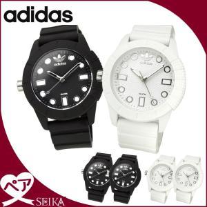 (ペアでこの価格!)アディダス/adidas 時計(ADH3101/ブラック)(ADH3102/ホワイト)ラバー/黒/白(対応)( 、本物、当店在庫だから安心)|ryus-select