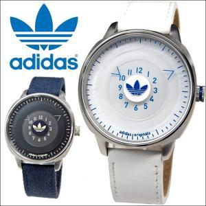 時計 アディダス adidas サンフランシスコ 腕時計 メンズ レディース ADH3131 ネイビー ADH3127 ホワイト|ryus-select
