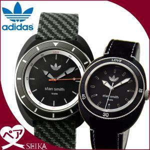 【当店ならお得クーポンあり】ペアウォッチ アディダス adidas スタンスミス時計 腕時計  メンズ レディースブラック グレー ADH3155 ADH3181 ryus-select