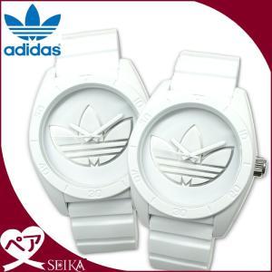【当店ならお得クーポンあり】ペアウォッチ アディダス adidas サンティアゴ時計 腕時計  メンズ レディース同型ペア ADH3198 ホワイト 2本セット ryus-select