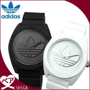 【当店ならお得クーポンあり】ペアウォッチ アディダス adidas サンティアゴ時計 腕時計  メンズ レディース同型ペア ADH3199 ブラック ADH3198 ホワイト ryus-select