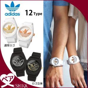 (ペア価格) アディダス adidas サンティアゴ時計 腕時計 メンズ レディース ペアウォッチADH2912 ADH6166 ADH2917 ADH2918 ADH2921|ryus-select