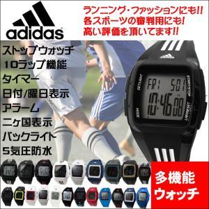 (A)adidas/アディダス 時計ブラック/ブルー/ホワイト/デジタル/スクエア(スポーツウォッチ)あす楽対応/ 新品、本物、当店在庫だから安心|ryus-select