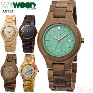 ウィーウッド WEWOOD ANTEA時計 腕時計 レディース 36mm 木の時計 木製 軽量【正規輸入品】|ryus-select