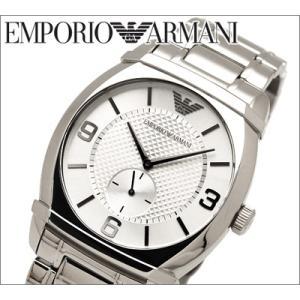 エンポリオアルマーニ メンズ腕時計 AR0339/シルバー|ryus-select