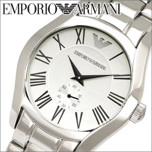 (レビューを書いて5年保証) エンポリオアルマーニ EMPORIO ARMANI メンズ 時計 AR0647 シルバー 父の日|ryus-select