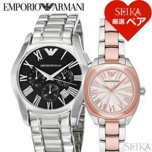 (特典付き) ペアウォッチ エンポリオアルマーニ メンズ AR0673 レディース AR1952 ローズ (3X02) 腕時計|ryus-select