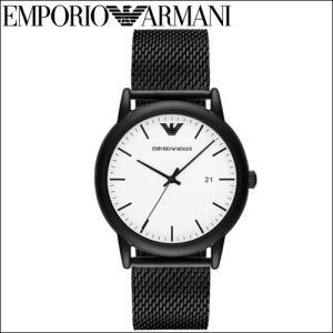 エンポリオアルマーニ/EMPORIO ARMANI メンズ 時計(AR11046)ブラック/ホワイト/メッシュ|ryus-select