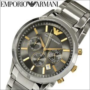 エンポリオアルマーニ 時計 腕時計 メンズ ダークグレー AR11047|ryus-select