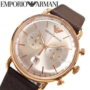 エンポリオアルマーニ EMPORIO ARMANI AR11106時計 腕時計 メンズ ブラウン レザー|ryus-select