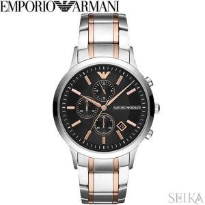 エンポリオアルマーニ EMPORIO ARMANI AR11165時計 腕時計 メンズ ブラック シルバー|ryus-select