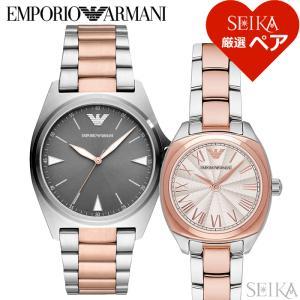 (特典付き) ペアウォッチ エンポリオアルマーニ メンズ AR11256 レディース AR1952 グレー ローズ (3X02) 腕時計|ryus-select