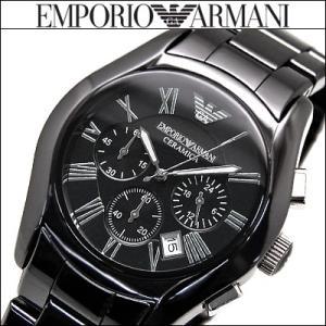 エンポリオアルマーニ/EMPORIO ARMANI セラミカ メンズ腕時計 AR1400/オールブラックセラミック/クロノグラフ|ryus-select