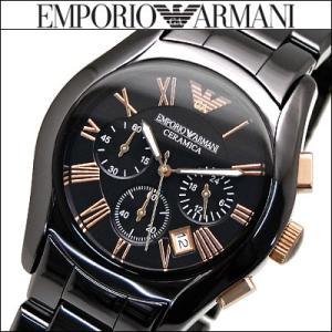エンポリオアルマーニ EMPORIO ARMANI セラミカ AR1410時計 腕時計 メンズ ブラック ピンクゴールド(k-15)|ryus-select