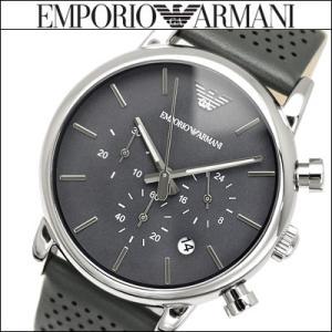 (レビューを書いて5年保証) (スプリングクリアランス) エンポリオアルマーニ EMPORIO ARMANI メンズ 時計 (AR1735) グレー×グレーレザー クロノグラフ 父の日|ryus-select