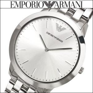 エンポリオアルマーニ メンズ 時計(AR1745)シルバー|ryus-select