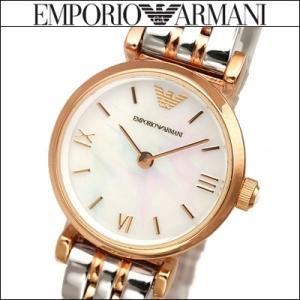 エンポリオアルマーニ レディース 時計(AR1764)ホワイトシェル×シルバー×ピンクゴールド|ryus-select