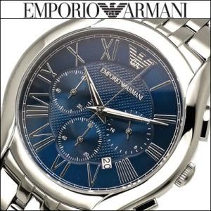 初任給で買いたい憧れのメンズ腕時計〜国別ブランド15選
