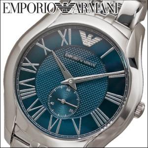 エンポリオアルマーニ メンズ 時計(AR1789)ブルー×シルバー|ryus-select