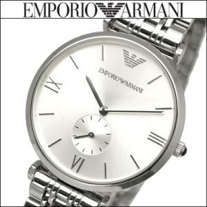 エンポリオアルマーニ メンズ 時計(AR1819)シルバー|ryus-select