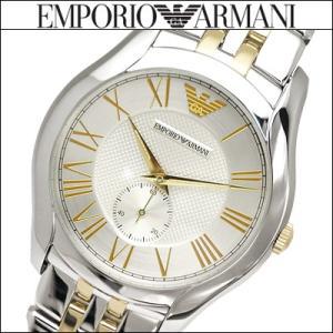 エンポリオアルマーニ メンズ 時計(AR1844)シルバー×イエローゴールド|ryus-select