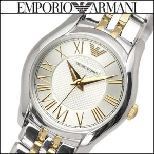 エンポリオアルマーニ レディース 時計(AR1845)シルバー×イエローゴールド|ryus-select