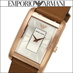 エンポリオアルマーニ 腕時計 AR1872 ブラウン レザー レディース|ryus-select