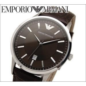 エンポリオアルマーニメンズ腕時計ブラウン×ブラウンレザー(AR2413)(時計)(ウォッチ)|ryus-select