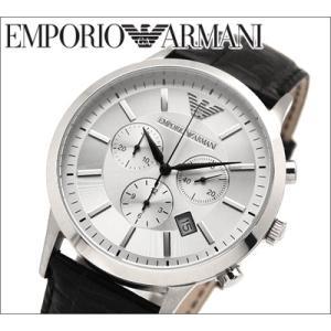 エンポリオアルマーニメンズ腕時計クロノグラフ/シルバー/ブラックレザー(AR2432)(時計)(ウォッチ)|ryus-select