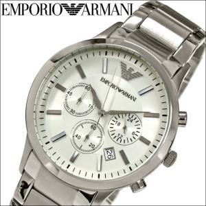 【商品入れ替えクリアランス】エンポリオアルマーニ メンズ クロノグラフ ブレスウオッチ(AR2458)時計 腕時計|ryus-select