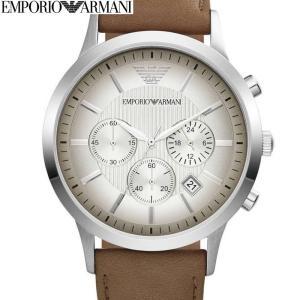 エンポリオアルマーニ EMPORIOARMANI AR2471時計 腕時計 メンズシルバー ブラウン トープ レザー (k-15)|ryus-select
