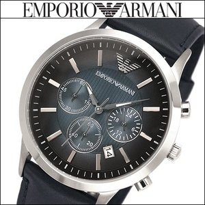 エンポリオアルマーニ メンズ 時計(AR2473)ブルー×シルバー/ネイビーレザー|ryus-select