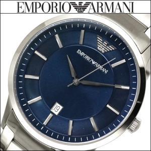 【商品入れ替えクリアランス】エンポリオアルマーニ メンズ 時計 (AR2477)ブルー×シルバー青い腕時計|ryus-select