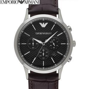 【商品入れ替えクリアランス】(本数限定!)エンポリオアルマーニ AR2482 時計 腕時計 メンズ レザー (k-15)|ryus-select