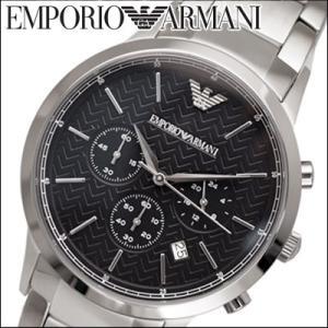 【商品入れ替えクリアランス】エンポリオアルマーニ メンズ 時計 (AR2486)ブラック×シルバー(K-15)|ryus-select