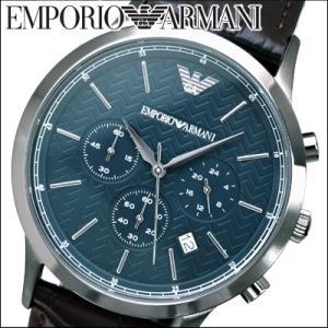【本数限定!】エンポリオアルマーニ EMPORIO ARMANI AR2494腕時計 時計 メンズネイビー シルバー ダークブラウンレザー (k-15)|ryus-select