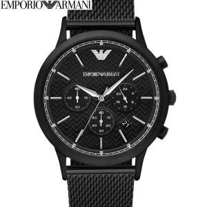 エンポリオアルマーニ EMPORIOARMANI AR2498時計 腕時計 メンズブラック メッシュ (k-15)|ryus-select