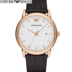 【商品入れ替えクリアランス】(本数限定!)エンポリオアルマーニ AR2502 時計 腕時計 メンズ レザー (k-15) 白い腕時計|ryus-select