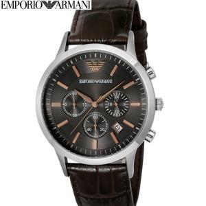 エンポリオアルマーニ EMPORIOARMANI AR2513時計 腕時計 メンズシルバー グレー ダークブラウン レザー (k-15)|ryus-select