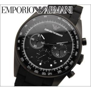 (特典付き) エンポリオアルマーニ 時計 腕時計 メンズ AR5981 (k15)|ryus-select