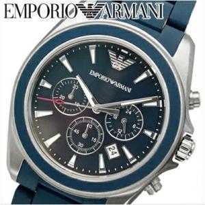 エンポリオアルマーニ AR6068 時計 腕時計 メンズ |ryus-select